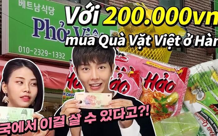 Thử thách youtuber người Hàn cầm 200k đi mua đồ ăn vặt Việt Nam ngay tại xứ sở kim chi và ...