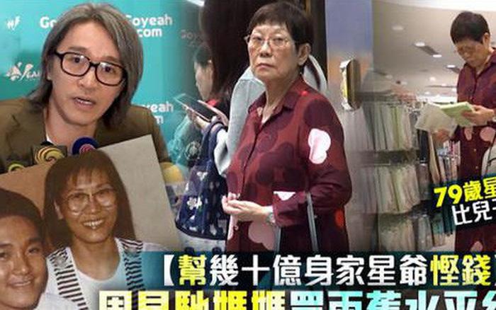Dính tin đồn để lại toàn bộ gia tài cho con trai Trương Bá Chi, Châu Tinh ...