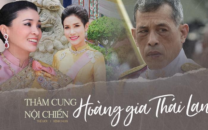 Hoàng hậu và Hoàng quý phi Thái Lan: Xuất phát điểm tương đồng, cùng ...