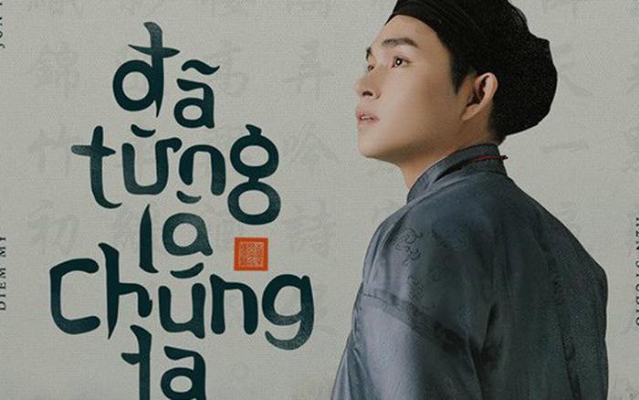 """Jun Phạm ngẫu hứng ngồi hát giữa mưa bất ngờ """"leak"""" luôn bản ballad sắp sửa ra mắt"""