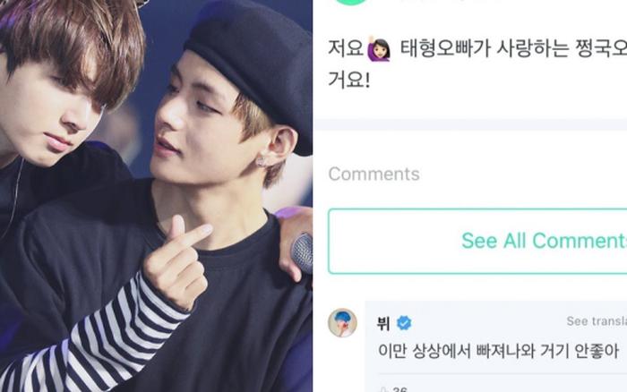Sao bao năm cuối cùng V (BTS) đã lên tiếng về thuyền bromance với Jungkook, nhưng sao ...