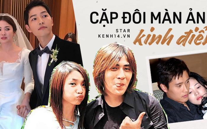"""Những cặp đôi """"phim giả tình thật"""" thảm nhất châu Á: Song Hye Kyo bị ..."""