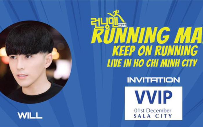 """Fan thắc mắc khi BTC Fanmeeting """"Running Man"""" dành riêng khu vực VVIP để mời Will, ..."""