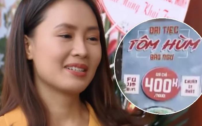 Hạt sạn to không đỡ nổi của Hoa Hồng Trên Ngực Trái chính là màn khai ...