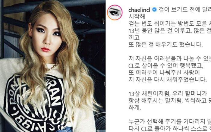 CL lần đầu viết tâm thư gửi fan sau ngày rời YG