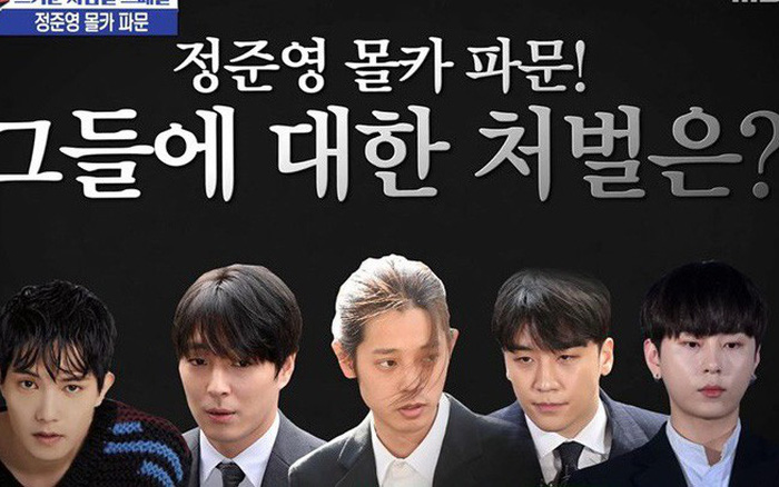 Quay lén clip sex và mua dâm xuyên quốc gia, Jung Joon Young có thể phải đối mặt ...