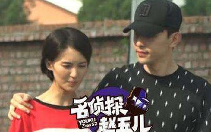 Đặng Luân chính thức quay lại với bạn gái cũ, Angela Baby - Dương Tử chỉ là bình ...