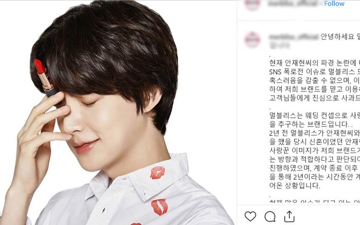 """Ahn Jae Hyun nhận """"trái đắng"""" đầu tiên sau vụ ly hôn gây sốc, wiki Trung bị ..."""