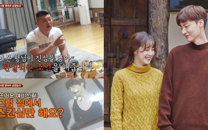 Lời Kang Ho Dong khuyên Ahn Jae Hyun về hôn nhân đột ngột hot trở lại, nghe xong chỉ thấy ...
