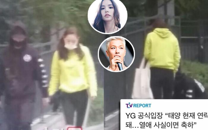 """Nhìn JYP và Kang Daniel """"ú ớ"""", cách YG trả lời bá đạo tin hẹn hò ..."""