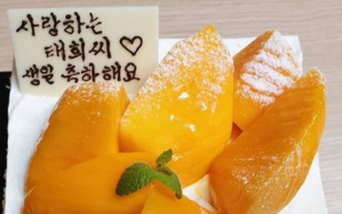 Khách sạn nơi diễn ra hàng loạt đám cưới của sao Hàn: một miếng bánh xoài ...