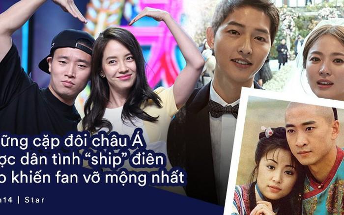 Từng được ship điên đảo, 5 cặp đôi châu Á lại khiến fan vỡ mộng: Gary cạch mặt Song ...