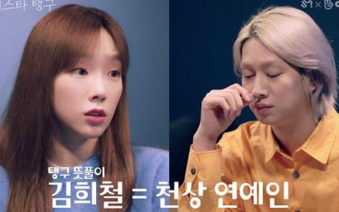 Heechul lần đầu lên tiếng về chuyện tình cảm với Momo (TWICE) qua show riêng của Taeyeon ...