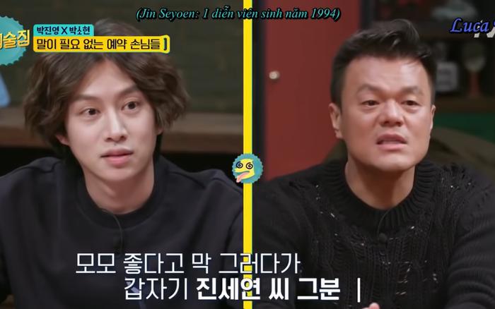 """Heechul từng bị JYP """"dằn mặt"""" vì dám thể hiện tình cảm với nghệ sĩ nữ khác ..."""