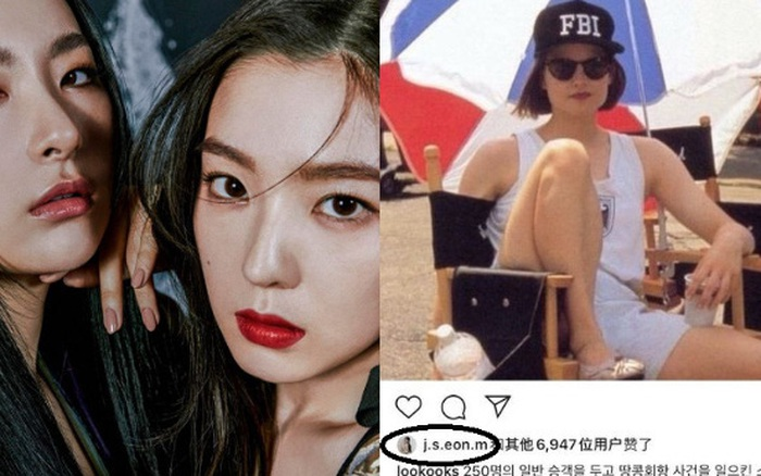 Biến căng: Stylist và dancer của Red Velvet