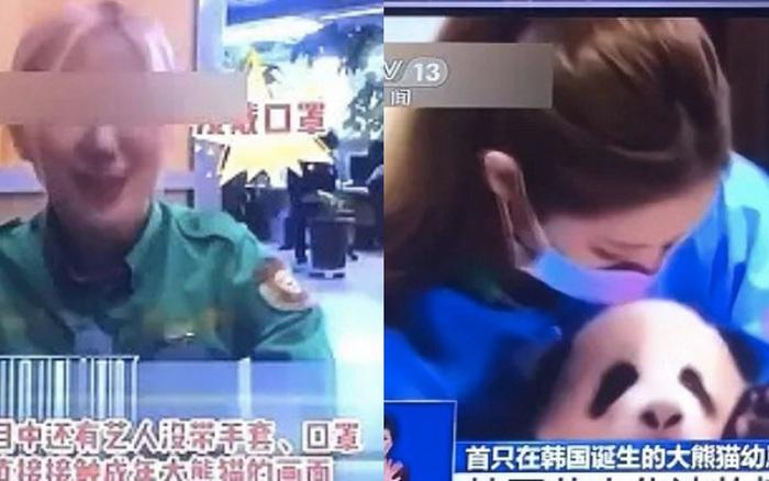 Cnet tranh cãi gay gắt trước hình ảnh BLACKPINK bị CCTV che mặt như tội phạm, nhận phê bình vì lùm xùm ôm gấu trúc