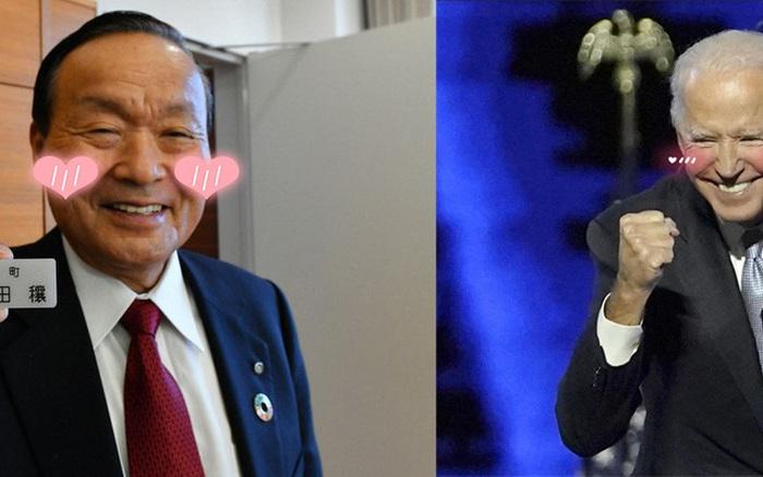 Thị trưởng Nhật Bản bỗng dưng nổi tiếng vì tên phát âm là Joe Biden