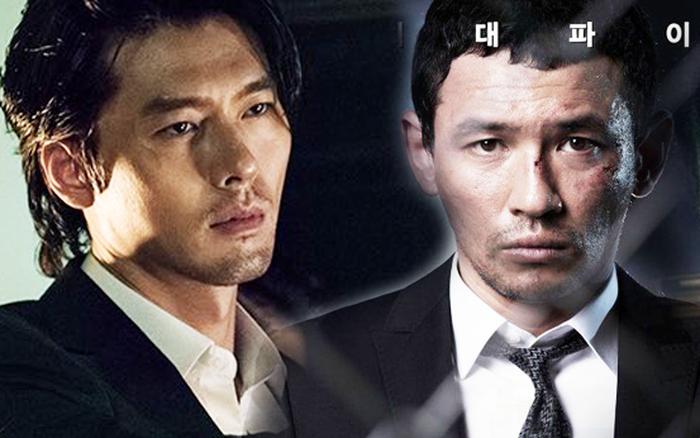 """Hyun Bin, tài tử """"The Battleship Island"""" và cả ekip khủng bị cấm nhập cảnh ở Jordan ..."""