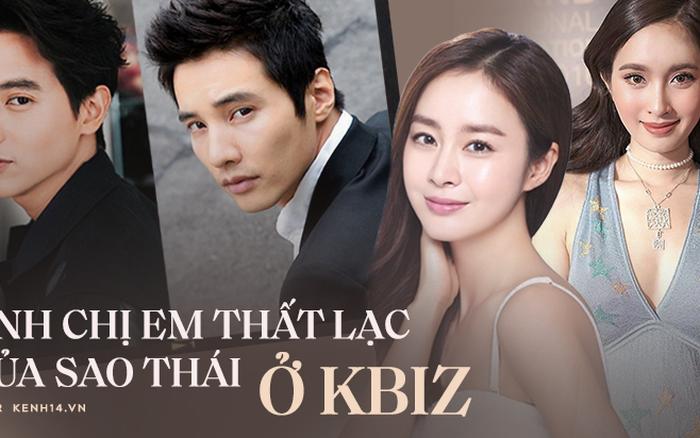 Tìm anh chị em thất lạc sao Thái ở Kbiz: Push - Ji Chang Wook, bản sao Jimin (BTS) bất ngờ, ...