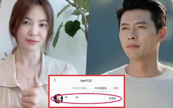 """Dồn dập thêm 2 bằng chứng """"căng đét"""" chứng minh Song Hye Kyo - Hyun ..."""