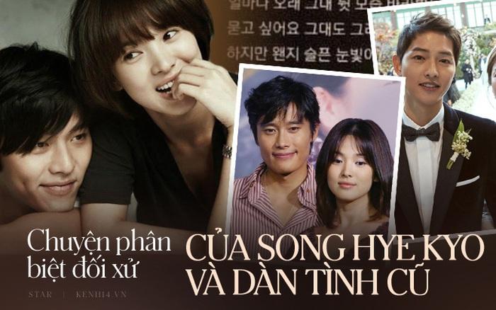 Soi Song Hye Kyo phân biệt đối xử Hyun Bin với 2 tình cũ: Kết cục anh lại là ...
