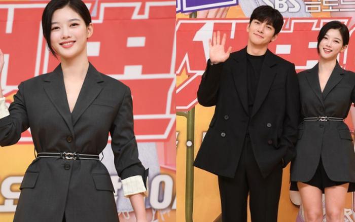 Ji Chang Wook - Kim Yoo Jung đẹp đôi bất ngờ tại họp báo, vô tình hay ...