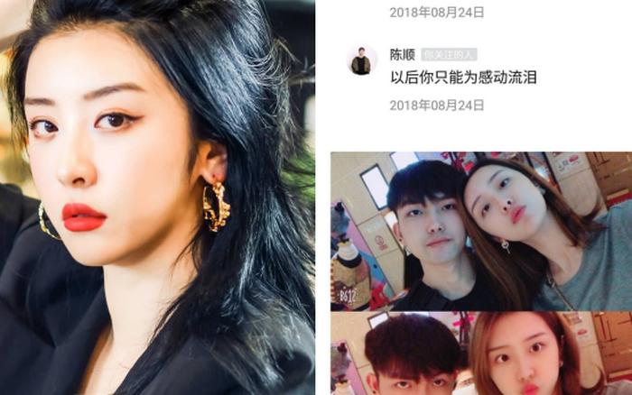 Vừa debut, Triệu Tiểu Đường (THE9) lộ loạt bằng chứng hẹn hò, bạn trai thậm chí theo ...