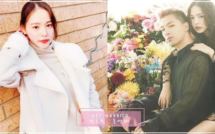 Kết hôn xong trông ngày càng nhuận sắc, Min Hyo Rin chia sẻ ...