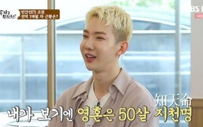 Jokwon (2AM) tiết lộ gia đình từng nợ đến 9.6 tỷ VNĐ, chủ nợ liên tục tấn ...
