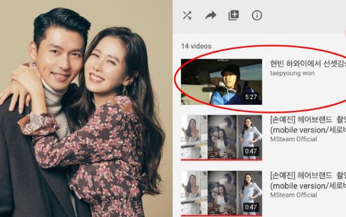 Công ty của Son Ye Jin đăng clip liên quan đến Hyun Bin rồi xoá vội, ...