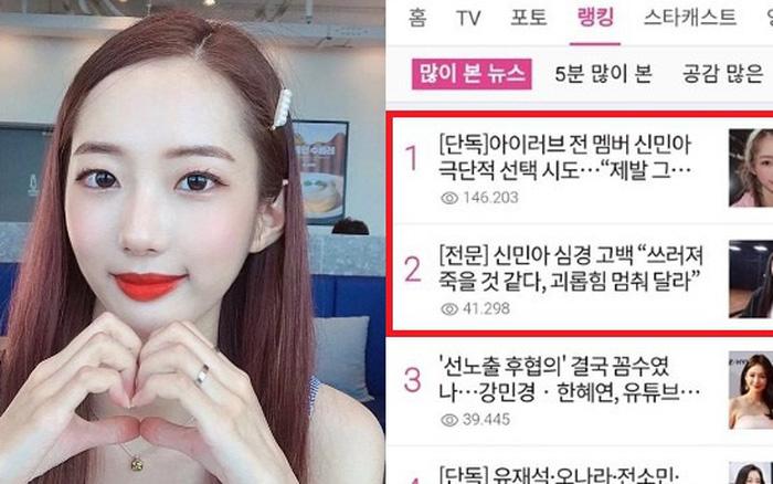 Nữ idol bị bắt nạt đến mức nhảy sông Hàn hé lộ chi tiết gây sốc: ...