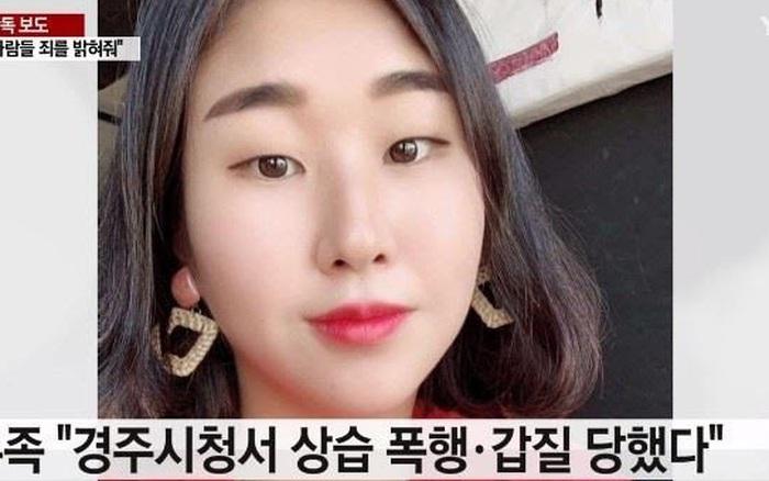 Tiếp vụ nữ VĐV Hàn Quốc nhảy lầu tự tử ở tuổi 22: Vị bác sĩ tham gia bạo hành ... - kết quả xổ số gia lai