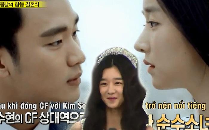 """Trước khi thành """"điên nữ"""", Seo Ye Ji từng hóa cô ..."""