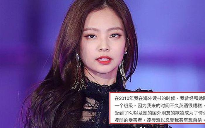 NÓNG: Jennie (BLACKPINK) bị tố bắt nạt bạn cũ, ức tới mức định tự tử