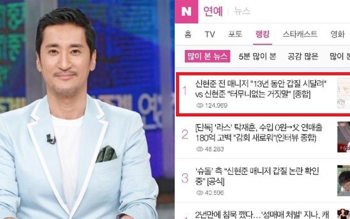 """Nóng nhất Naver hôm nay: Nam tài tử """"Nấc Thang Lên ..."""