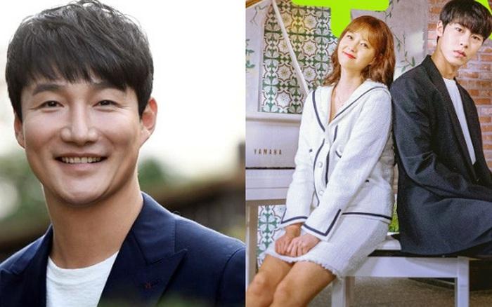 Tài tử Quân Vương Bất Diệt dương tính với COVID-19, Go Ara, Lee Jae Wook và đoàn phim có nguy cơ bị nhiễm
