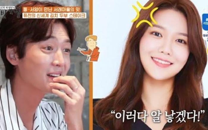 """Chuyện tình Sooyoung (SNSD) - Jung Kyung Ho lên top Naver: Chàng đối đãi kiểu gì mà nàng phải kêu """"Em sắp đẻ trứng đến nơi rồi?"""""""