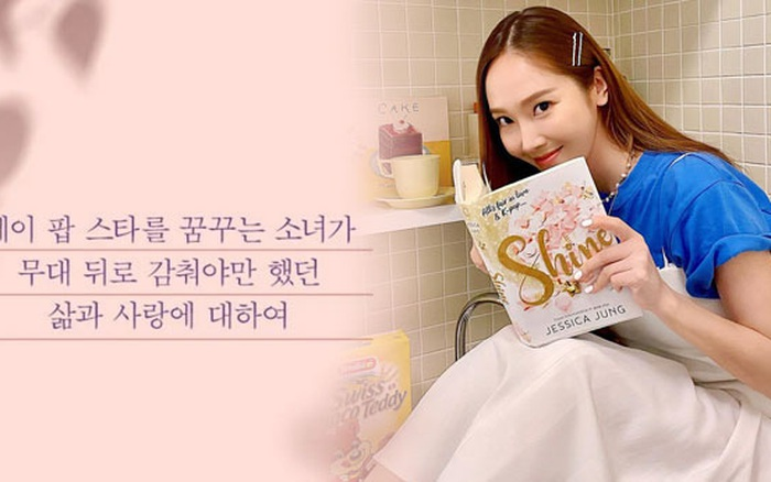 Tiểu thuyết của Jessica Jung gây tranh cãi: Ẩn ý bóc phốt SM chèn ép, 2 mỹ nam DBSK - Suju bị