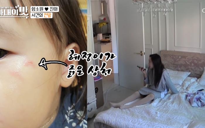Netizen chỉ trích Hoa hậu Hàn Quốc U45 khi liên tục để con gái 2 tuổi làm đau bạn mình