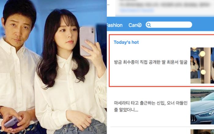 Choi Soo Jong lên top 1 Dispatch chỉ nhờ khoe ảnh bên con gái, nhan sắc ái nữ nhà tài tử Mối Tình Đầu khiến fan dậy sóng