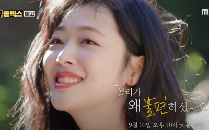 Tiffany (SNSD) ngậm ngùi lau nước mắt trong bộ phim tài liệu về người em quá cố Sulli