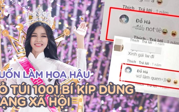 1001 bí kíp sử dụng mạng xã hội cho tân Hoa hậu, mọi cô gái có ý định debut cũng phải học hỏi ngay!