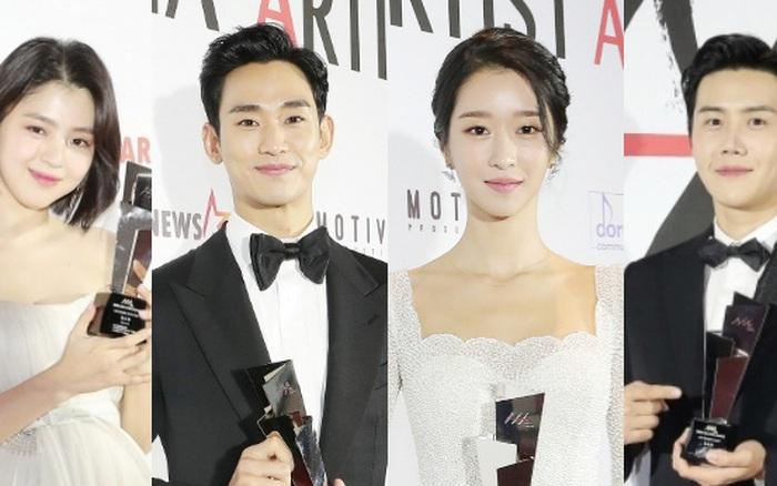 Siêu thảm đỏ AAA 2020: Seo Ye Ji - Kim Soo Hyun visual cực phẩm,