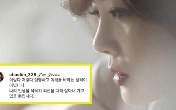 Vợ chồng Chae Rim cuối cùng đã có động thái nói về vụ ly hôn xôn xao showbiz Hàn - Trung sau 6 năm chung sống?