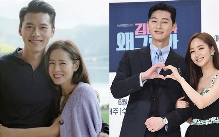 Cực hot từ SBS: 2 cặp đôi sao Hàn cực hot sẽ bị paparazzi tung bằng chứng hẹn hò vào ngày 1/1/2021, có cả chi tiết về nhân vật