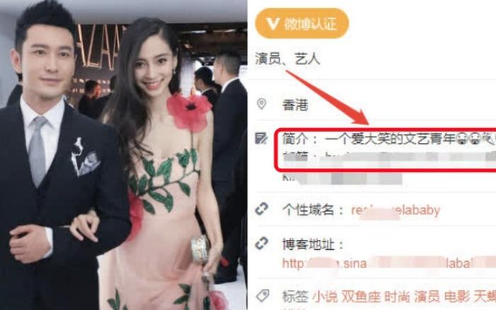 Angela Baby âm thầm đổi thông tin cá nhân, chuẩn bị tuyên bố ly hôn Huỳnh Hiểu Minh?