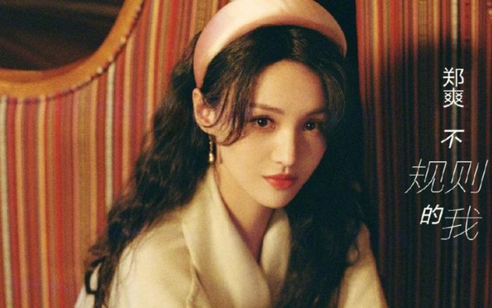 Trịnh Sảng gây bức xúc đỉnh điểm vì động thái đầu tiên giữa drama nhờ mang thai hộ, chủ biên tạp chí Bazaar sốc nặng