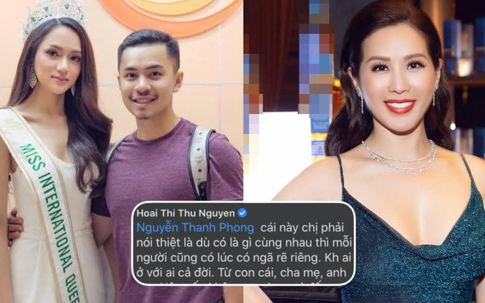 Quản lý cũ Hương Giang tag tên dưới post đấu tố, HH Thu Hoài đáp lại đầy bất ngờ, khiến dân tình tâm phục khẩu phục