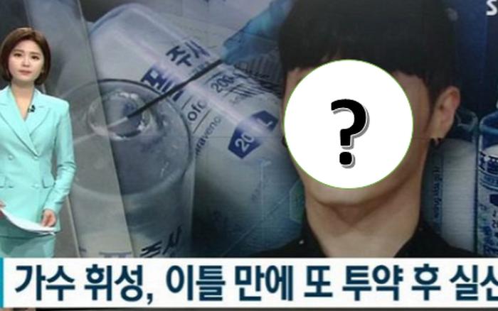 Bất tỉnh liên tục 3 ngày vì dùng chất cấm, nam ca sĩ đình đám xứ Hàn một thời bị tuyên án tù giam 3 năm
