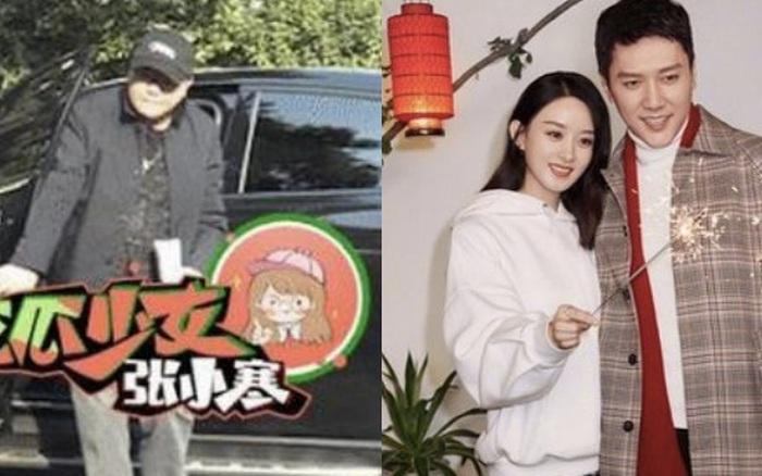 Bố Phùng Thiệu Phong suýt gặp tai nạn khi lái xe của Triệu Lệ Dĩnh, 2 vợ chồng đều vắng mặt tại bệnh viện